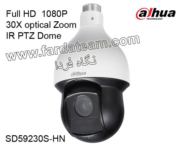 دوربین اسپید دام تحت شبکه 2 مگاپیکسل داهوا SD59230S-HN
