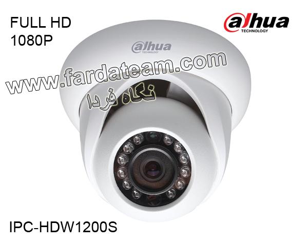 دوربین دام تحت شبکه 2 مگاپیکسل داهوا IPC-HDW1200S