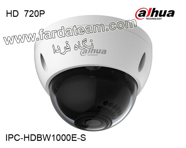 دوربین دام تحت شبکه 1 مگاپیکسل داهوا IPC-HDBW1000E-S