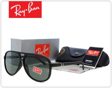 عینک ریبن مدل کت