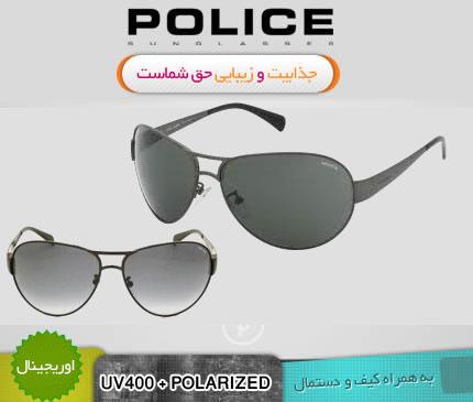 عینک پلیس مدل S8539 درجه 1 polorized با uv400