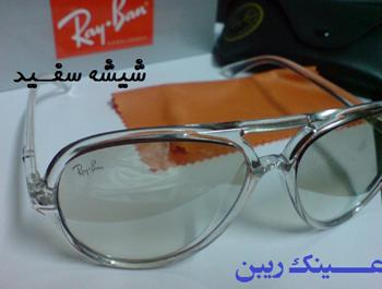 خرید اینترنتی عینک رای بن کت شیشه شفاف فریم کریستالی| عینک rayban cat شیشه شفاف فریم کریستالی