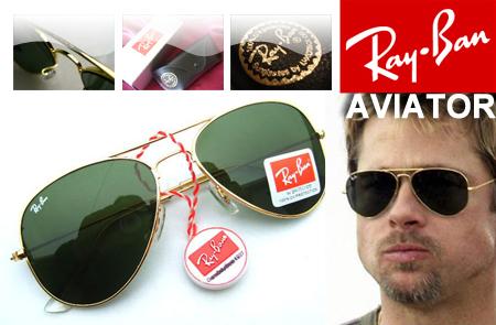 عینک Ray.Ban