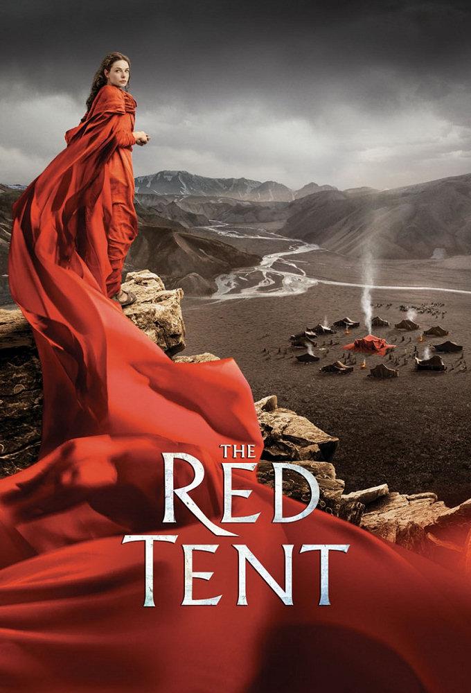 مینی سریال : The Red Tent