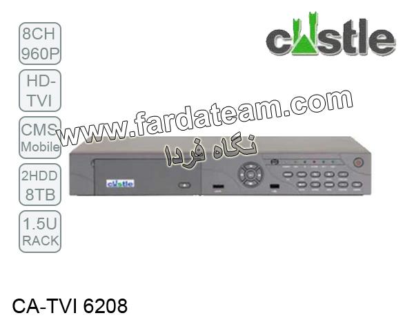 دستگاه ضبط 8 کانال 960P HD-TVI کستل CA-TVI 6208