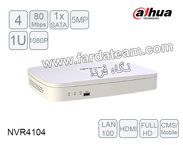 دستگاه NVR داهوا 4 کانال DH-NVR4104