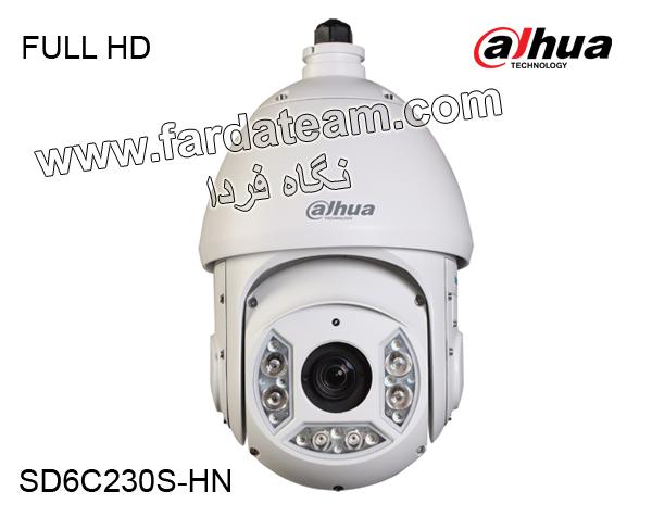 دوربین اسپید دام تحت شبکه 2 مگاپیکسل داهوا DH-SD6C230S-HN