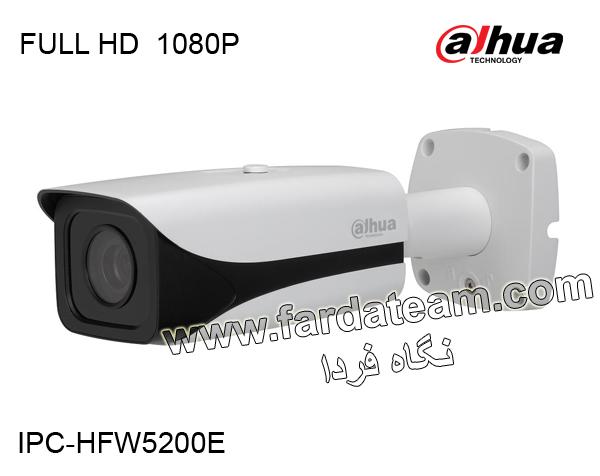 دوربین بولت تحت شبکه 2 مگاپیکسل داهوا IPC-HFW5200E