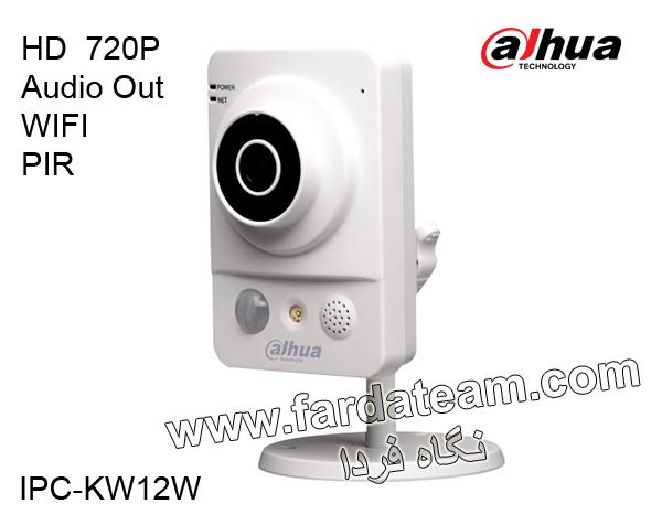 دوربین کیوب تحت شبکه 1 مگاپیکسل داهوا IPC-KW12W