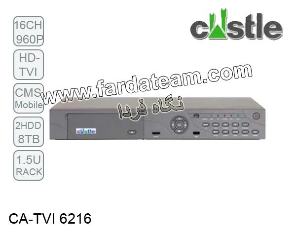 دستگاه ضبط 16 کانال 960P HD-TVI کستل CA-TVI 6216