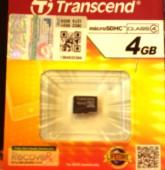 رم موبایل 4 گیگ ترنسنت