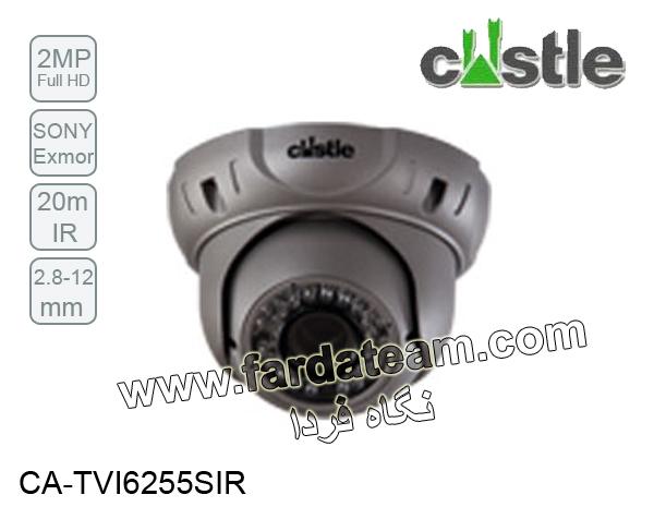 دوربین دام 2.0 مگاپیکسل HD-TVI کستل CA-TVI6255SIR