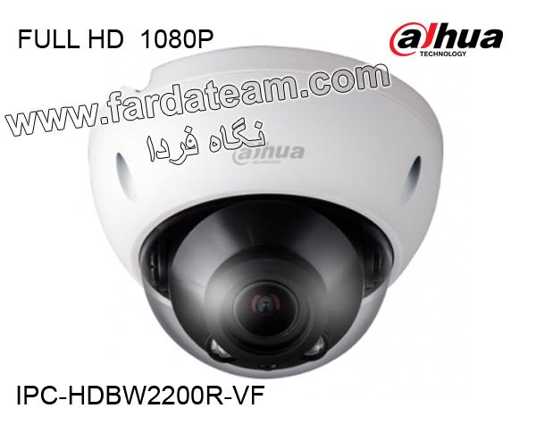 دوربین دام تحت شبکه 2 مگاپیکسل داهوا IPC-HDBW2200R-VF