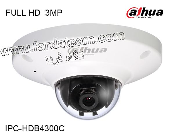 دوربین دام تحت شبکه 3 مگاپیکسل داهوا IPC-HDB4300C