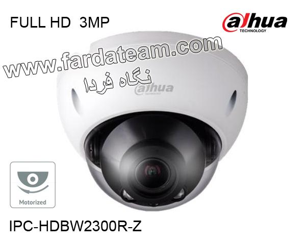 دوربین دام تحت شبکه 3 مگاپیکسل داهوا IPC-HDBW2300R-Z