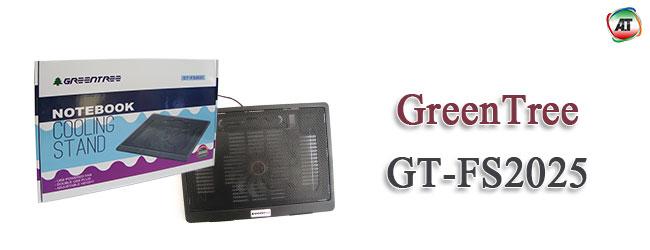 کول پد GreenTree GT-FS2025