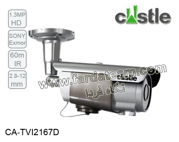 دوربین بولت 1.3 مگاپیکسل HD-TVI کستل CA-TVI2167D