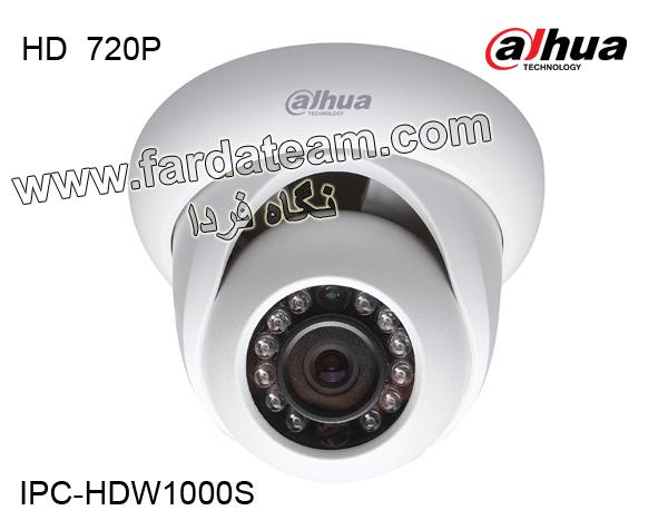 دوربین دام تحت شبکه 1 مگاپیکسل داهوا IPC-HDW1000S