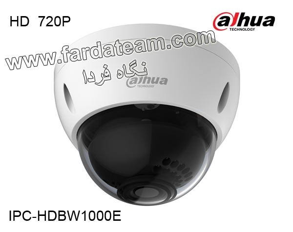 دوربین دام تحت شبکه 1 مگاپیکسل داهوا IPC-HDBW1000E