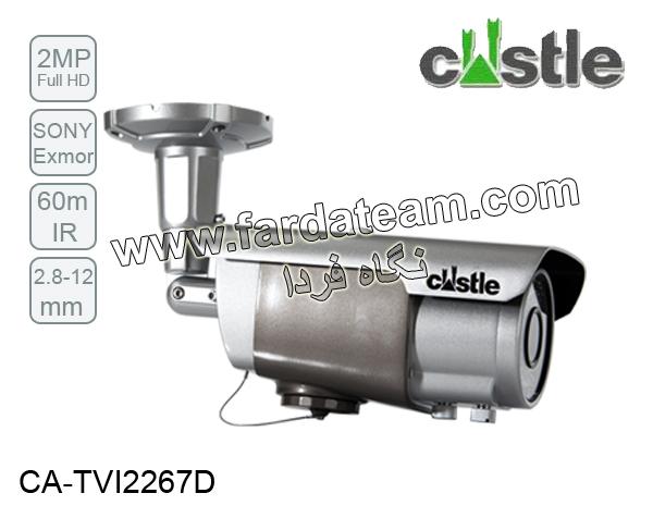 دوربین بولت 2.0 مگاپیکسل HD-TVI کستل CA-TVI2267D
