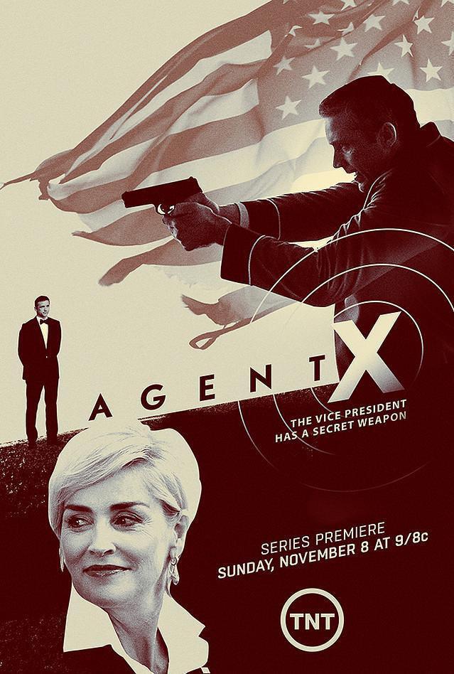 سریال  Agent X