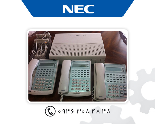 مرکز تلفن سانترال ان . ای . سی NEC