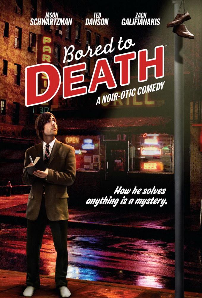 سریال  Bored to Death