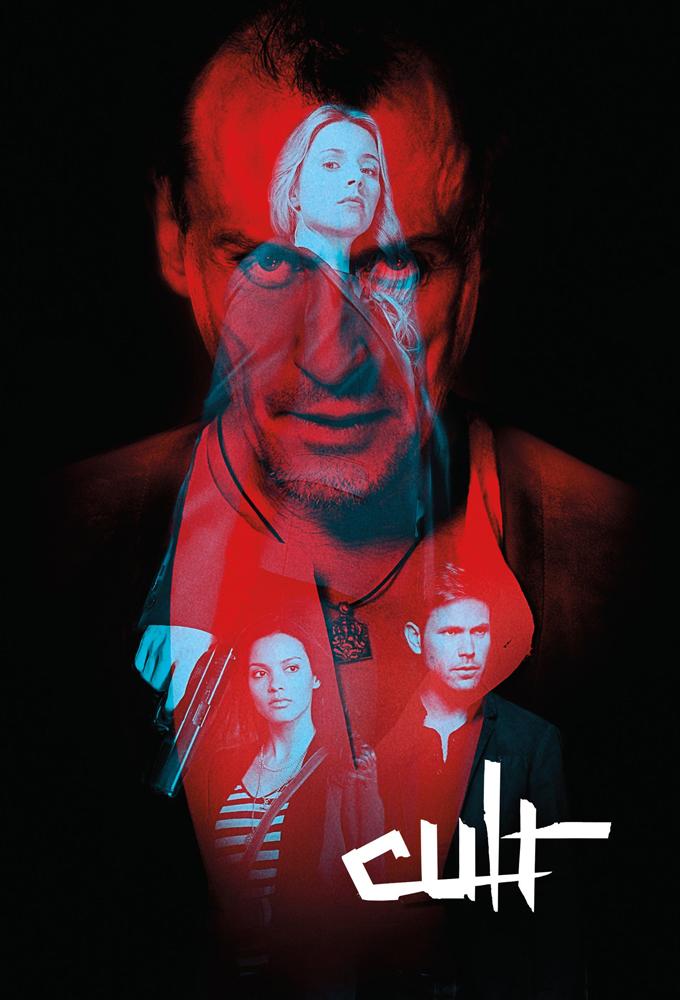 سریال  cult