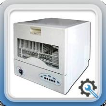 طرز عملکرد ماشین ظرفشویی