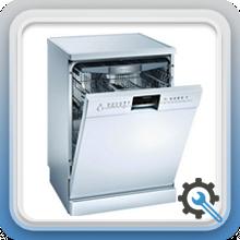 قسمتهای مهم یک ماشین ظرفشویی