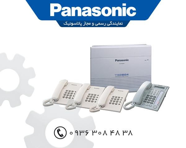 مرکز تلفن کم ظرفیت پاناسونیک مدل KX-TES824