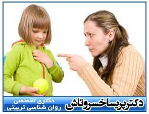 آموزش توالت به کودکان سه ساله