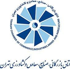 اتاق تهران