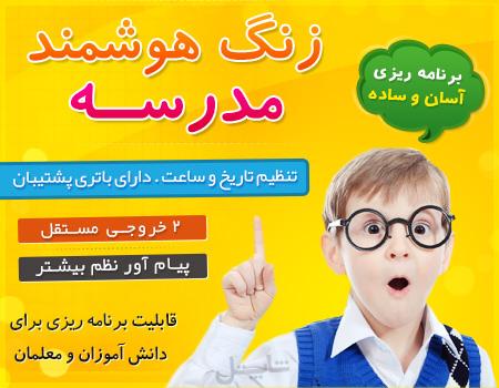 http://www.bizna.ir/upload/shoptel/1512530735.jpg