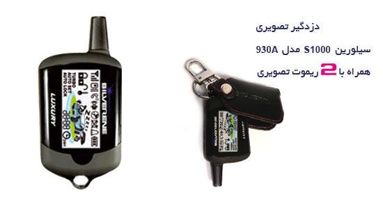 http://www.bizna.ir/upload/smst/1431915249.jpg
